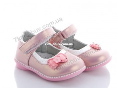 купить Baby Sky ND38 pink оптом