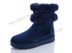 купить Kamengsi P07-2 зима оптом