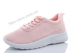 купить Ovbaili XY17 pink оптом