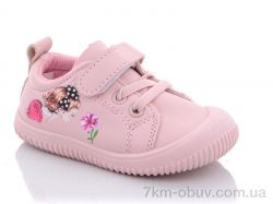 купить Comfort-baby 8662 розовый оптом