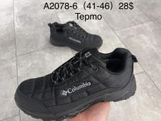 купить Supo  A2078-6 оптом
