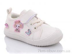 купить Comfort-baby 8662 белый оптом
