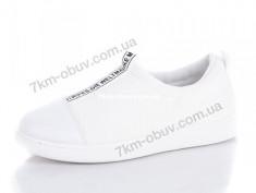 купить LB LB 117 white оптом