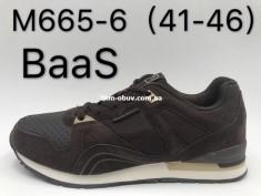 купить BAAS M665-6 оптом