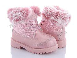 купить Clibee-Apawwa 85-55B pink оптом