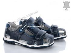 купить Baby Sky NZ-334 blue оптом