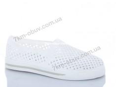купить ZAHAR ZH6005 white оптом