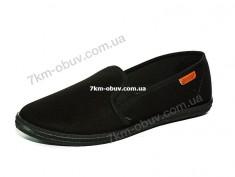 купить Slippers KM32 черный оптом