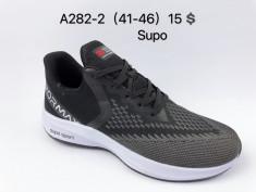 купить Supo  A282-2 оптом