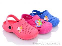 купить Class Shoes KR29 mix оптом