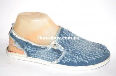 купить Turi Bonosojek jeans B-2 оптом