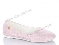 купить Fuguishan 19-18 pink оптом