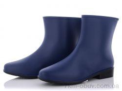 купить Class Shoes AG01-1 синий оптом