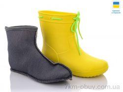 купить Jose Amorales 119240-3 желтый оптом