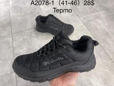 купить Supo  A2078-1 оптом