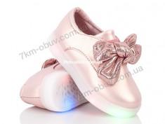 купить Euro Baby 89109B pink оптом