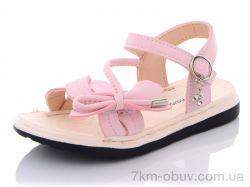 купить Jibukang 268 pink оптом