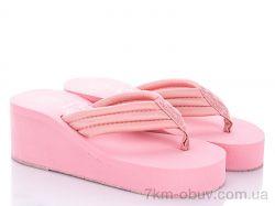 купить Diana 847 розовый оптом