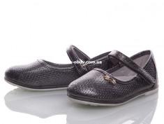 купить Ok Shoes 107-8 оптом