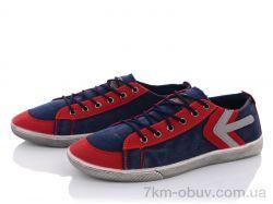 купить Class Shoes WF45-1 оптом