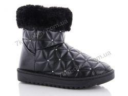 купить Ovbaili XY03 black оптом