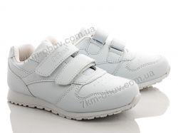 купить Style-baby-Clibee NF799 white оптом