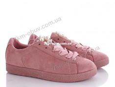 купить ZOOM KK9662 pink оптом
