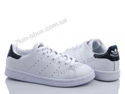 купить Fabullok Adidas stam-smith оптом