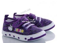 купить M.M 1504A purple оптом