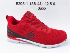 купить Supo  B293-1 оптом