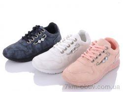 купить Class Shoes AB12 mix оптом