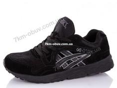 купить Sport Shoes 1061-6 оптом