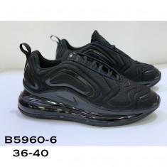 купить BOS B5960-6 оптом