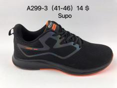 купить Supo  A299-3 оптом