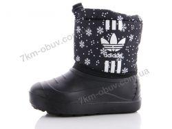 купить Selena Adidas черный снежинка оптом