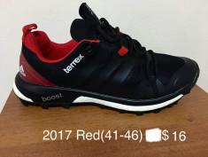 купить Serbah 2017 red оптом