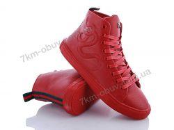 купить Shoes-room F0017B-3 оптом