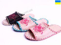 купить Prime-Opt FX Shoes Тапочки фетр женск открытые (36-41) оптом