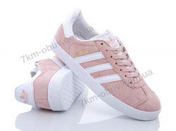 купить CR BB5472B pink оптом