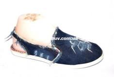 купить Turi Bonosojek jeans B-1 оптом
