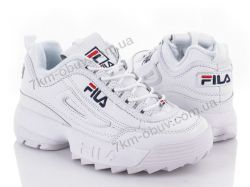 купить Freerunner BFila2 white оптом
