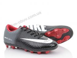 купить Walked 111 Nike siyah-byz-g kr оптом