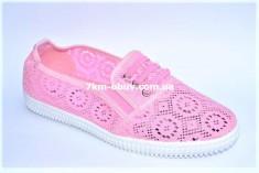 купить Sport Shoes 801-5 pink оптом
