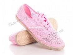 купить Ailaifa H17-4057 pink оптом