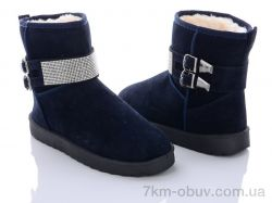 купить Class Shoes 1829 navy оптом