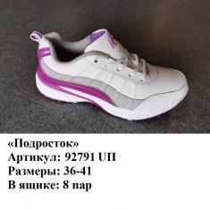 купить BONA 92791 UП оптом