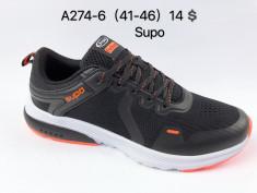 купить Supo  A274-6 оптом