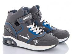 купить RLX Волви ботинок серый оптом