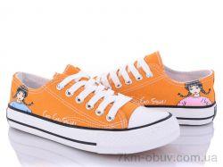 купить Class Shoes 2228 оптом