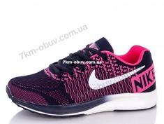 купить Sport Shoes 6269-3 оптом